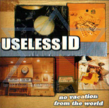 No Vacation from the World by Useless ID