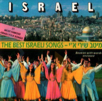 The Best Israeli Songs Di Various