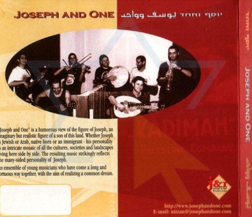 Kadimah by Joseph and One