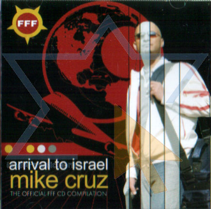 Arrival to Israel by Mike Cruz