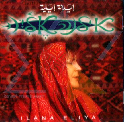 Ilana Eliya by Ilana Eliya