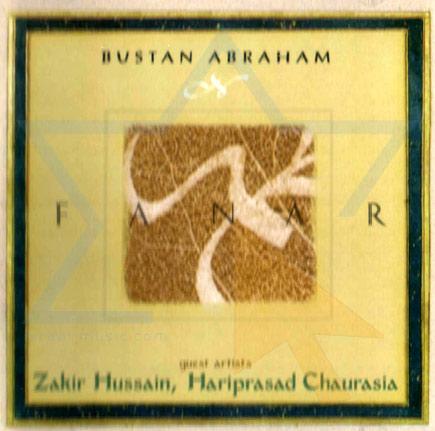 Fanar by Bustan Abraham