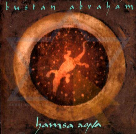 Hamsa by Bustan Abraham