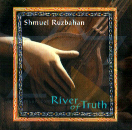 River of Truth by Shmuel Ruzbahan