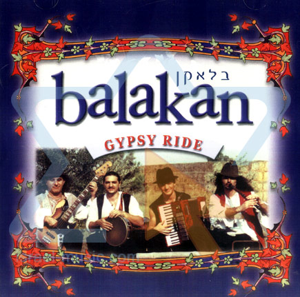 Gypsy Ride Par Balakan