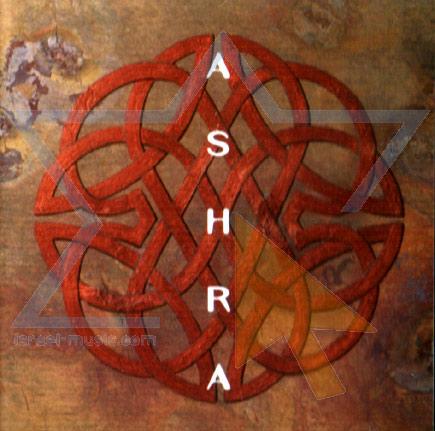 Ashra by Bustan Abraham