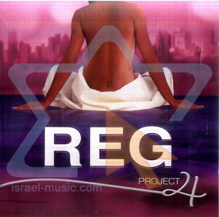 The R.E.G. Project - Vol. 4 के द्वारा The R.E.G. Project