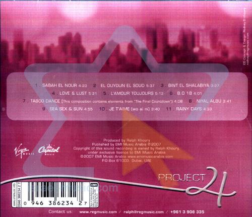 The R.E.G. Project - Vol. 4 by The R.E.G. Project