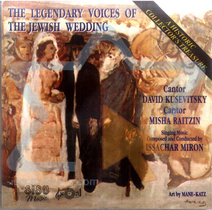The Legendary Voices of the Jewish Wedding Par Various
