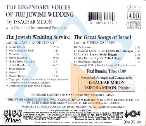 The Legendary Voices of the Jewish Wedding by Various