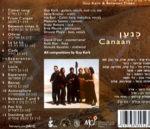 Canaan by Guy Kark & Between Times
