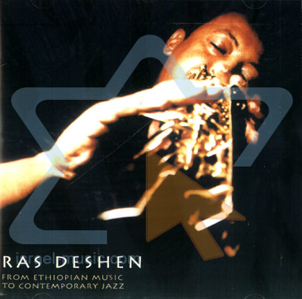 From Ethiopian Music to Contemporary Jazz by Ras Deshen