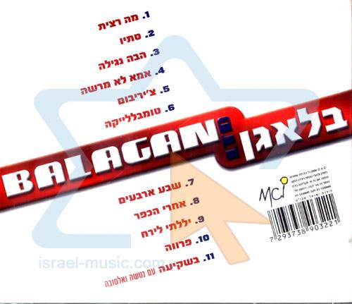 Balagan LTD Por Balagan LTD