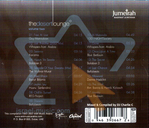 The Desert Lounge - Part 2 by Various