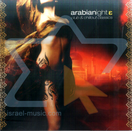Arabianight 3 Por Various