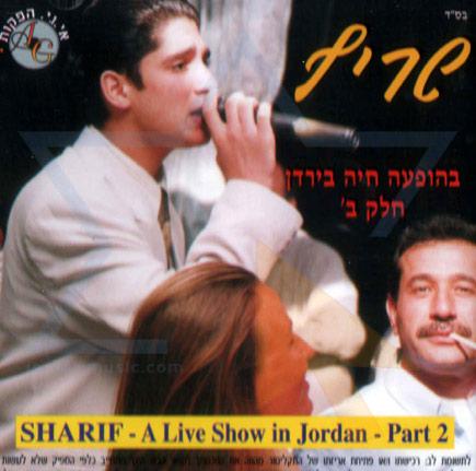 A Live Show in Jordan - Part 2 - Sharif