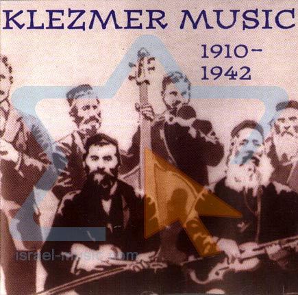 Klezmer Music 1910-1942 by Various