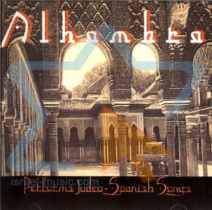Alhambra by Various