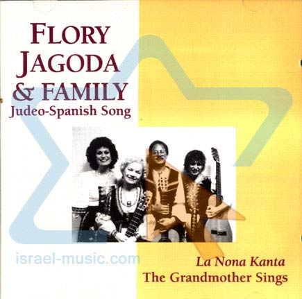 The Grandmother Sings के द्वारा Flory Jagoda