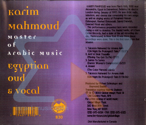 Egyptian Oud and Vocal by Karim Mahmoud