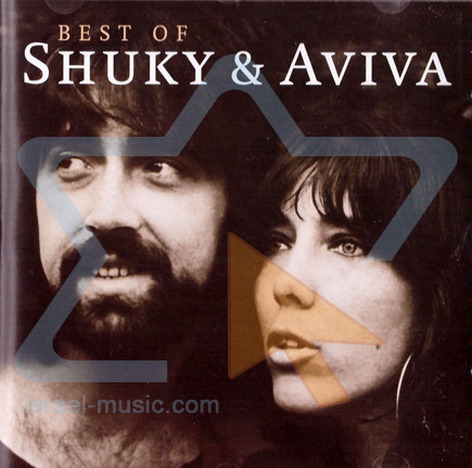 Best Of by Shuky & Aviva