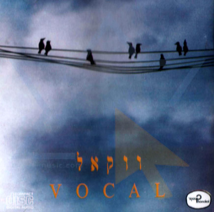 Vocal by The Vocal Octet