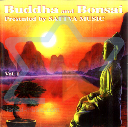 Buddha and Bonsai - Part 1 Por Oliver Shanti