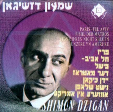 Shimon Dzigan - Part 2 - Shimon Dzigan