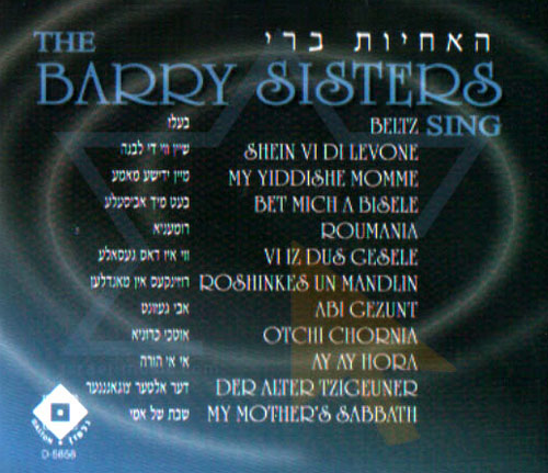 The Barry Sisters Sing Par The Barry Sisters