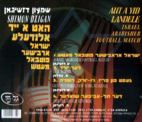 Aut a Yid landele Par Shimon Dzigan