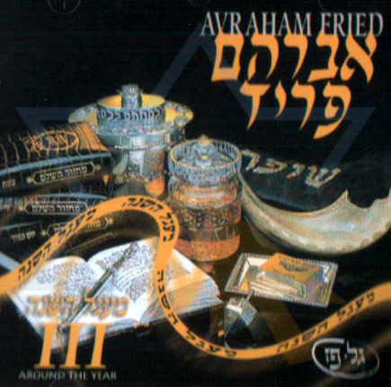 Around the Year - Part 3 by Avraham Fried