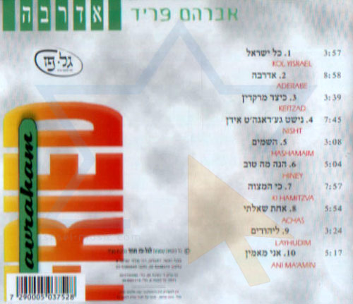 Aderabe by Avraham Fried