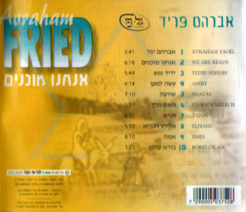 We Are Ready by Avraham Fried