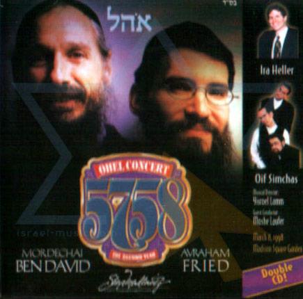 Ohel Concert Por Avraham Fried