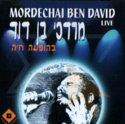 Live - Mordechai Ben David