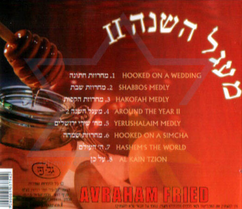 Around the Year - Part 2 by Avraham Fried