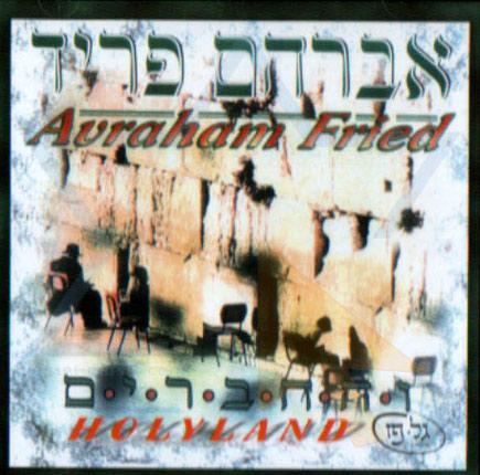 Holyland by Avraham Fried