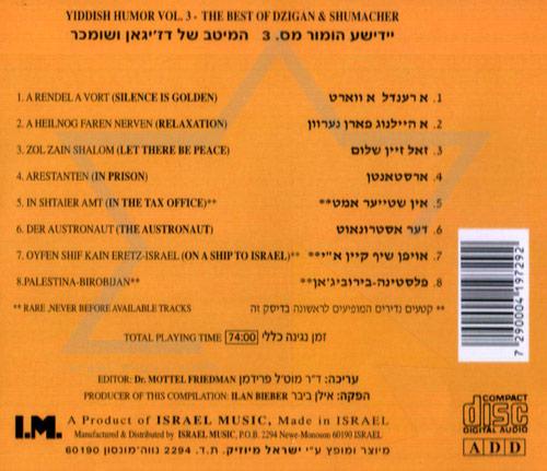 Yiddish Humor Vol. 3 - The Best of Dzigan and Shumacher Por Dzigan and Shumacher