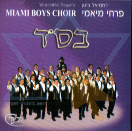 Basad Por Yerachmiel Begun and the Miami Boys Choir
