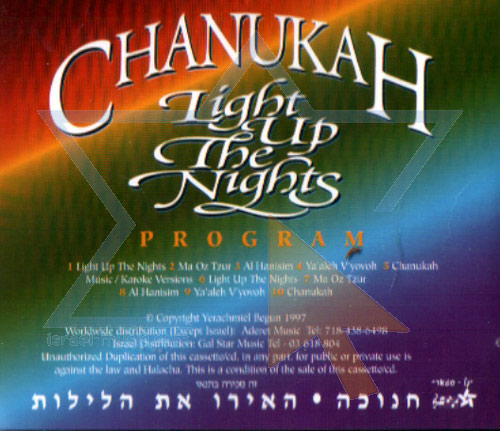 Hanukkah - Light Up the Nights by Yerachmiel Begun and the Miami Boys Choir