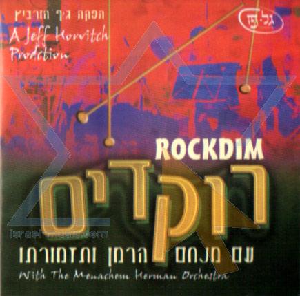 Rockdim by The Menachem Herman Orchestra