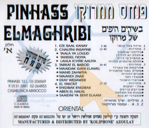 Moroccos Best Songs - Part 1 by Pinchas Elmaghribi