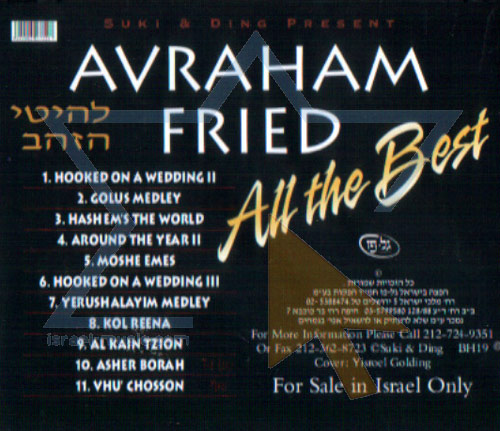 All the Best by Avraham Fried