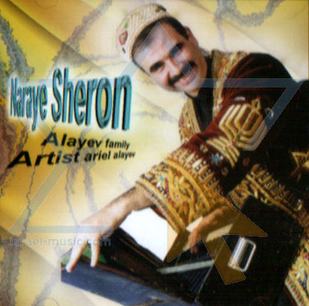 Naraye Sheron by Alaev Family