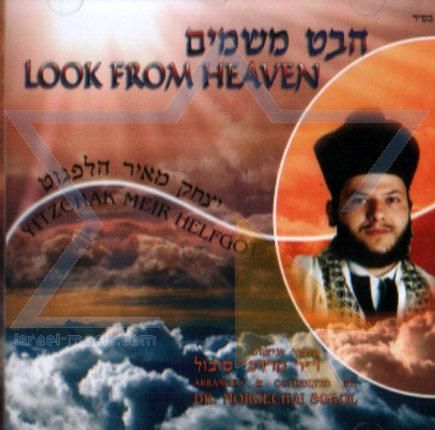 Look from Heaven - Cantor Yitzchak Meir Helfgot
