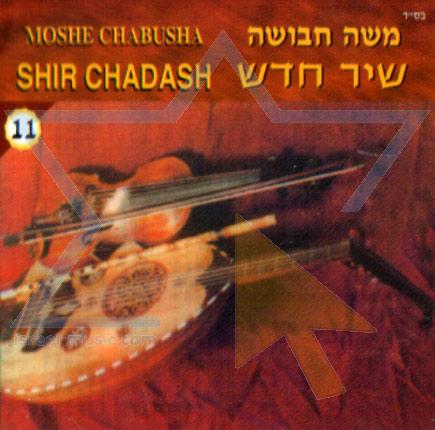 Shir Chadash - Part 11 Di Cantor Moshe Chabusha