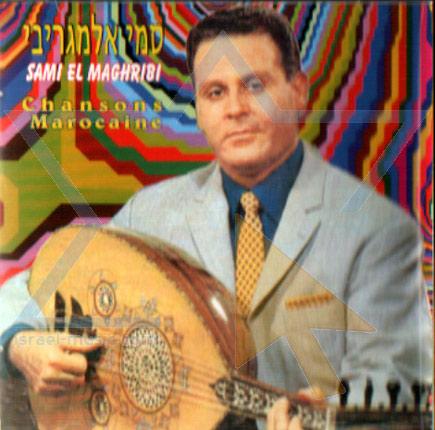 Chansons Marocaine - Part 9 by Cantor Sami Elmaghribi