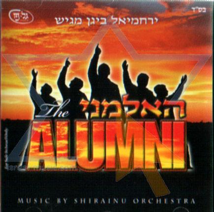 The Alumni by The Alumni
