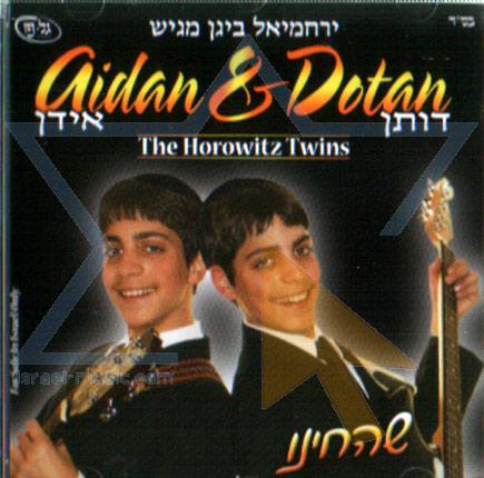 Aidan and Dotan by Aidan & Dotan the Horowitz Twins