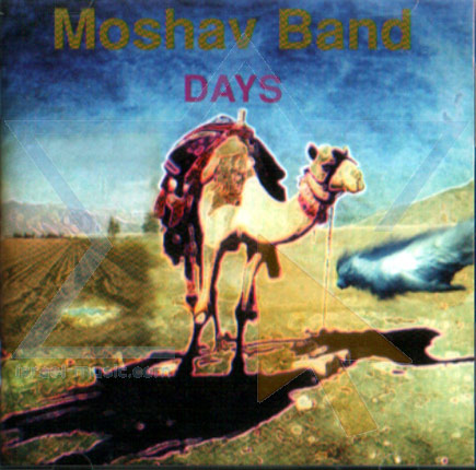 Days by The Moshav Band